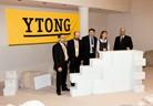 YTONG – нови материали с повишени топлоизолиращи свойства