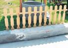 Огради и оградни мрежи