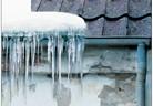 Нагревателни системи за топене на лед и сняг