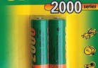 Акумулаторните батерии на Gold Peak Batteries