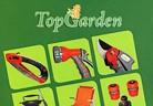 Коси, тримери и храсторези за домашната градина