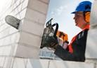 Верижен трион за строителни материали