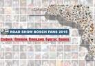 Road Show Bosch Fans 2015. Електроинструментите Bosch се срещат с феновете си.