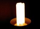 Най-дълготрайната  енергоспестяваща лампа