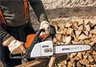 Бензинови триони STIHL за дома и двора – леки и удобни за работа
