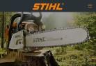 Пълен справочник за машини STIHL и VIKING – приложение за смартфони и таблети
