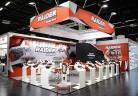 Световната премиера на новата марка Raider Industrial