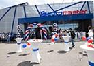"""""""Евромастер Импорт Експорт"""" откри във Варна нов логистичен център"""