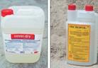 Защита на пресния бетон с Cover Dry