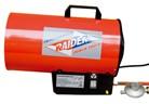 Газов калорифер RD-GH12