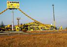 Поредният търговски център на веригата КИРОВ