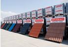 Bramac с втори завод в България