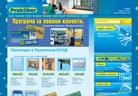 """Магазините """"Практикер""""  с нов проектно ориентиран сайт"""