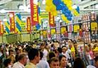 """""""Практикер"""" в Пловдив и Варна – Среднощна фиеста в морската столица"""
