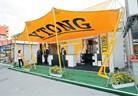10 години строителство с YTONG